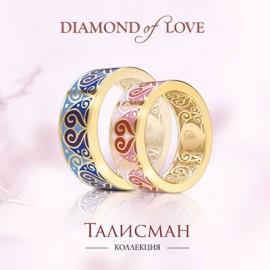 Семейные ценности и DIAMOND of LOVE - красота, которая не исчезает