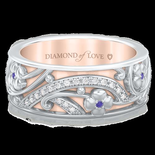 Обручальные кольца Восторг: Ласковый рассвет